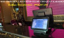 Bán máy pos tính tiền giá rẻ cho quán cafe, karaoke tại Biên Hòa