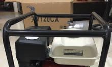 Báo giá máy bơm cứu hỏa Honda Wb20XT chính hãng họng 50mm