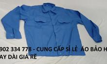Nhận may quần áo bảo hộ lao động, đồng phục bảo hộ lao động