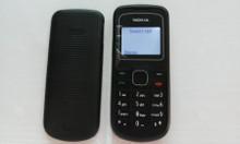 Nokia 1202 như mới - màu đen