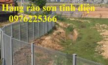 Sản xuất hàng rào sơn tĩnh điện