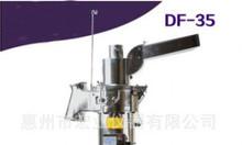 Máy xay nghiền dược liệu DF35 (35kg/h)