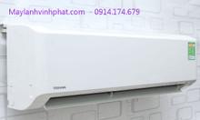 Phân phối giá sỉ Máy lạnh treo tường Toshiba– Máy lạnh treo tường toàn