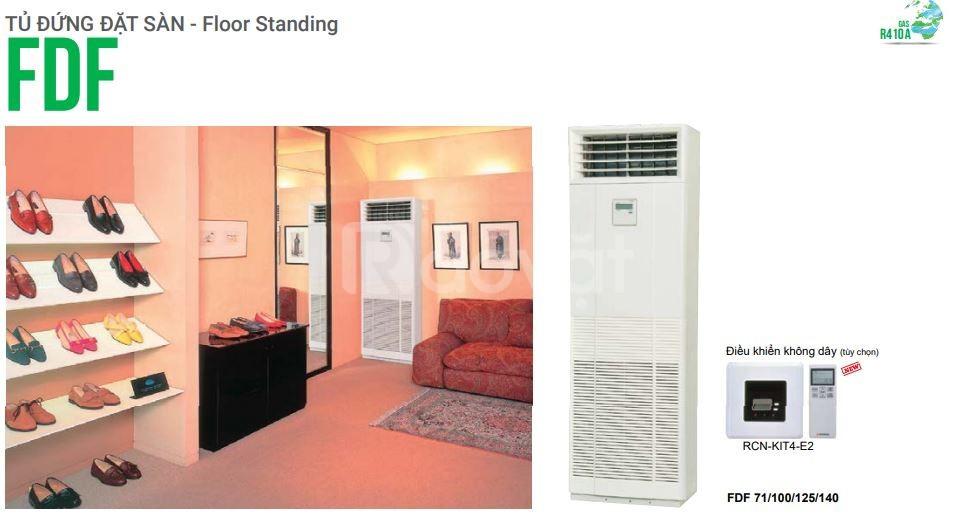 Nhà phân phối máy lạnh tủ đứng Mitsubishi Heavy FDF71CR-S5 (3.0Hp)