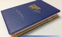 Chuyên cung cấp sổ bìa da quà tặng cho Doanh Nghiệp tại Tp HCM