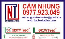 Bao bì thức ăn gia cầm 25kg