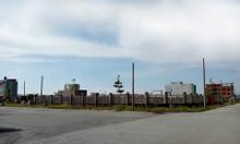 Đất Củ Chi giá rẻ - 450 triệu/nền (5x16m) sổ hồng riêng