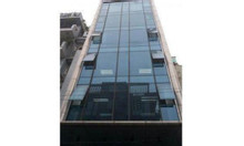 Nhà mặt phố Cầu Giấy - 108m2 - 5 tầng - giá 30 tỷ