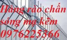 Lưới hàng rào mạ kẽm, hàng rào lưới thép hàn