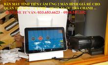 Máy tính tiền pos trọn bộ giá rẻ cho quán trà sữatại Đồng Tháp