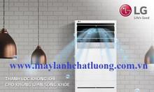 Mua ngay máy lạnh tủ đứng LG – Thiết kế đẹp - tiết kiệm điện giá sỉ rẻ