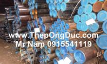 Cung cấp thép ống mạ kẽm, ống thép mạ kẽm, thép ống đúc mạ kẽm