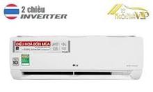 Đại lý phân phối điều hòa LG 1200btu 2 chiều inverter B13END giá rẻ.
