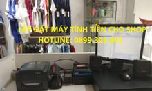 Lắp đặt phần mềm tính tiền trọn bộ cho Shop tại Đồng Nai