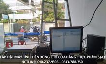 Máy tính tiền trọn bộ giá rẻ dùng cho Siêu Thị Mini tại Đồng Nai