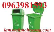 Cung cấp thùng rác nhựa, thùng rác công nghiệp, thùng rác công cộng.