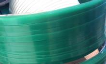 Phân phối dây đai PET, dây đai nhựa PET