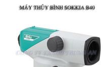 Máy thủy bình lấy chuẩn Sokkia B40