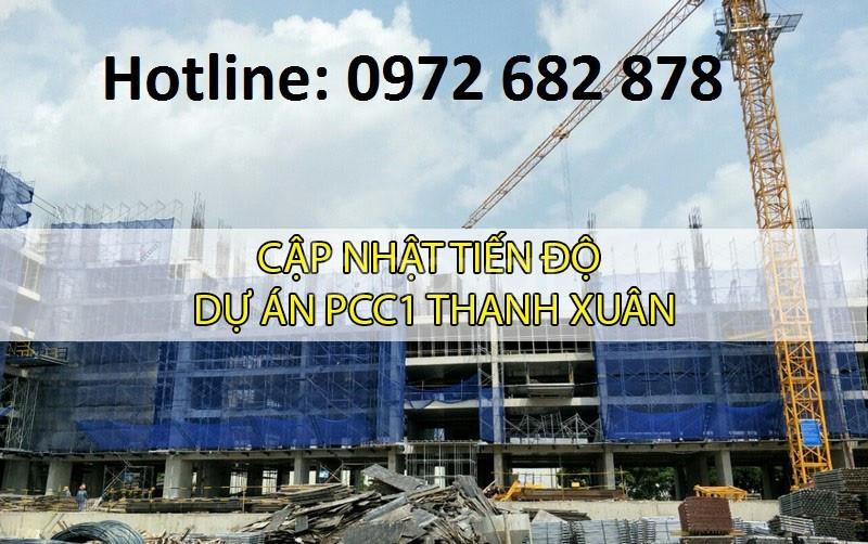 Mở bán đợt 1 dự án PCC1 44 Triều Khúc - Thanh Xuân giá chỉ 1,5 tỷ/căn