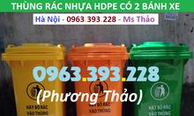 Thùng rác 120L có 2 bánh xe, thùng rác nhựa HDPE cao cấp