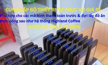 Thiết bị tự phục vụ không dây cho quán trà sữa tại Cần Thơ