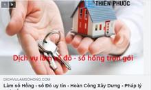 Dịch vụ pháp lý hoàn công xây dựng nhanh quận Bình Thạnh