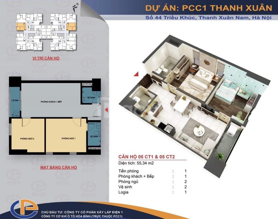 Dự án Pcc1 Thanh Xuân – 44 triều khúc mở bán đợt 1 giá chỉ 1,6ty-2Pn