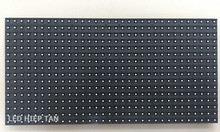 Module p10 đơn màu ngoài trời gkgd - Led Hiệp Tân - Vật tư led