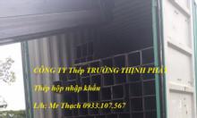 Thép hộp 175x175 thép hộp vuông 175x175 thép hộp nhập khẩu 175x175