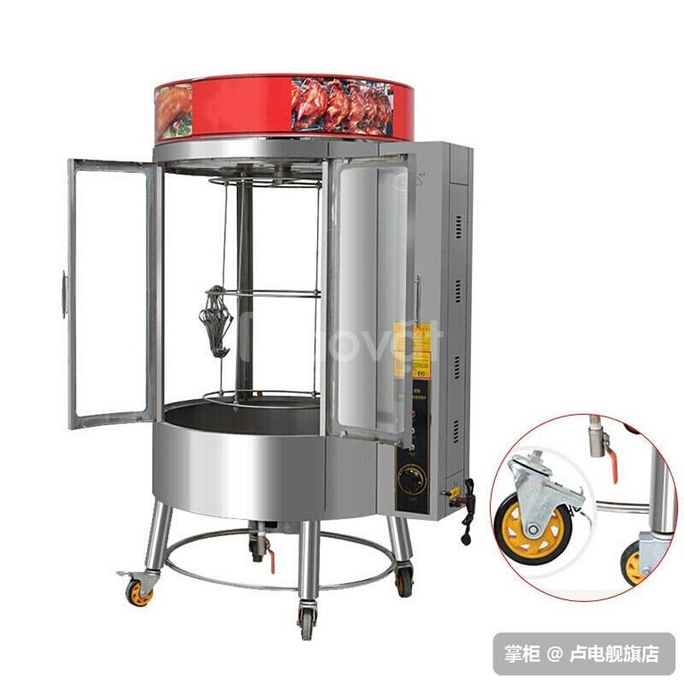 Lò quay gà vịt kính trong dùng than hoặc dùng điện 1102