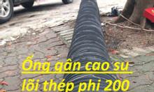 Bán ống cao su lõi thép d120, ống cao su lõi thép dùng hút cát, nước