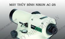 Máy thủy bình thủy chuẩn Nikon AC/AX-2s