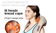 Máy massage vai cổ gáy hồng ngoại, đai mát xa lưng gáy cổ với 16 bi