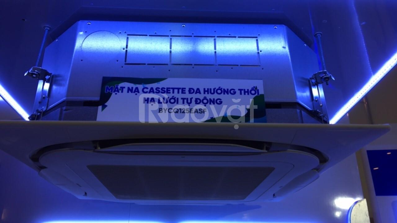 Giá đại lý cấp 1 máy lạnh âm trần Daikin giá ưu đãi toàn quốc
