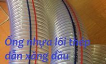 Ống nhựa xoắn, ống kẽm xoắn, ống nhựa lõi thép d32, d34, d38, d42, d50