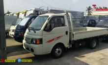 Xe tải nhỏ máy dầu | Jac 990kg máy dầu ga nhẹ - lái êm