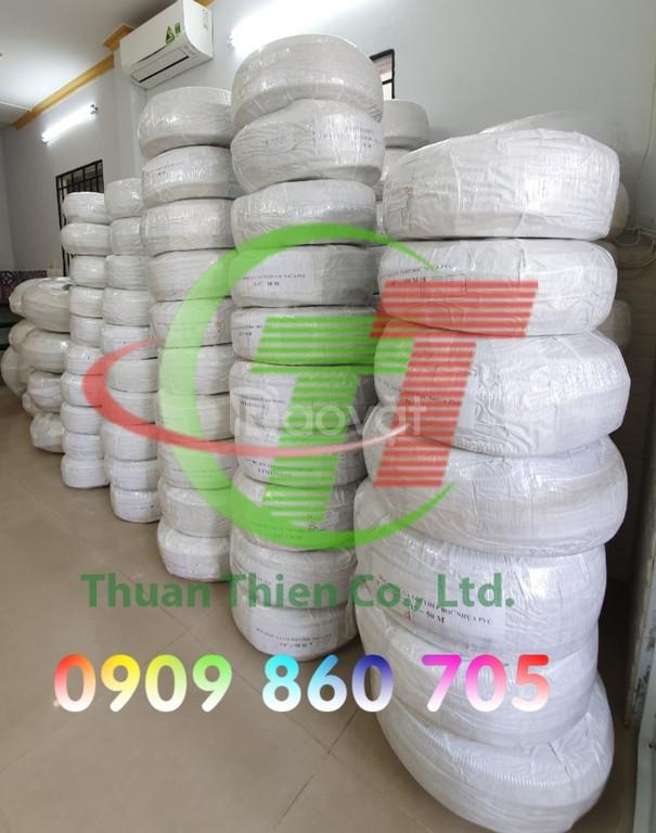 Chuyên phân phối ống ruột gà lõi thép bọc PVC