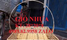 Giỏ đựng quà tết tại Hà Nội