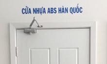 Cửa gỗ công nghiệp, cửa phòng ngủ, cửa gỗ giá rẻ tại Sài Gòn