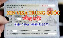 Nhận làm visa đi Trung Quốc vắng mặt ở tỉnh xa
