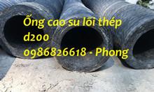 Ống cao su lõi thép d76, ống cao su lõi thép tại Hà Nội