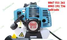 Máy cắt cỏ Oshima W330-chuyên phân máy cắt cỏ chính hãng giá rẻ