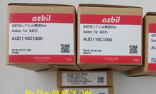 Máy phát hiện ngon lửa Azbil AUD110C1000 - Công Ty TNHH Natatech