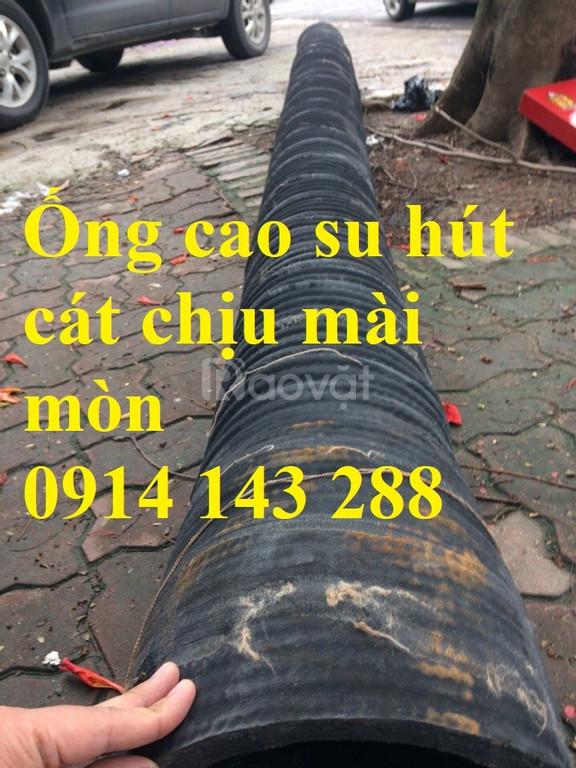 Nhà phân phối ống cao su lõi thép bơm bê tông bơm xi măng giá rẻ