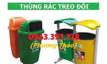 Thùng rác Composite treo đôi, thùng rác treo đôi 80L