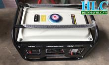 Giới thiệu máy phát điện chạy xăng Tomikam HLC-2500 công suất đủ