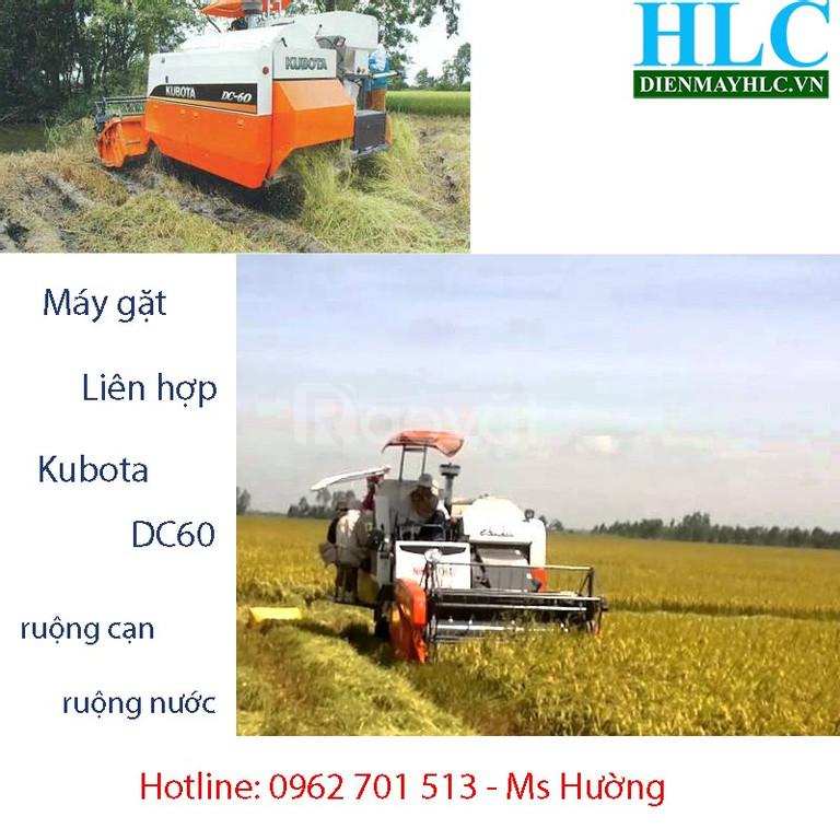 Máy gặt liên hợp Kubota DC60 - điện máy HLC