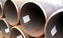 cb1000.Thép ống đúc phi 102, 102mm, 101.6mm,3 ½ inch. DN 90