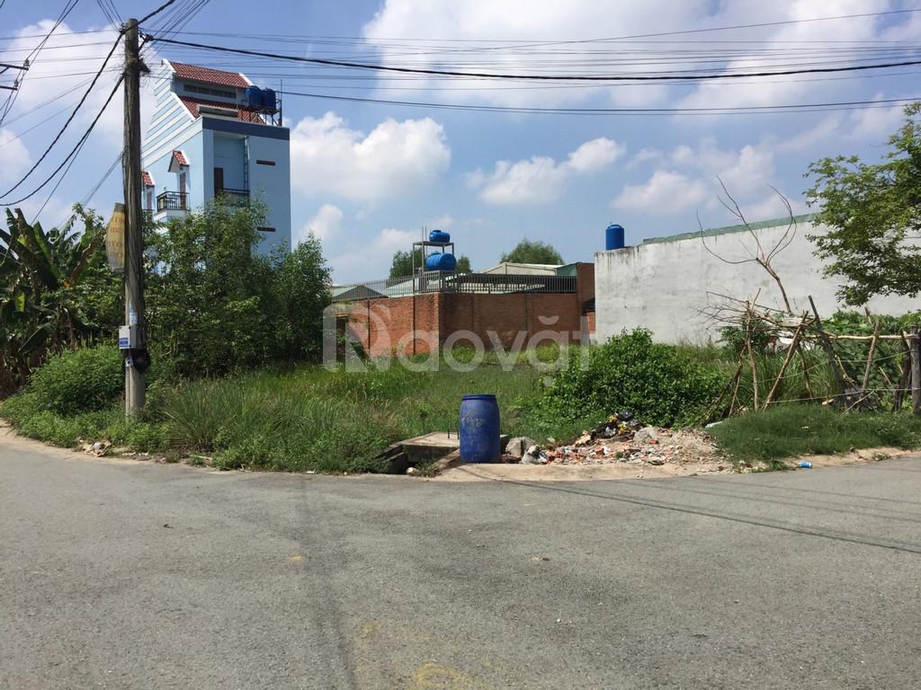 Bán nhanh lô đất ngay bệnh viện Xuyên Á, DT 5x23m, sổ hồng riêng