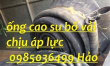 Ống cao su bố vải, ống cao su chống nổ D100, D120, D150